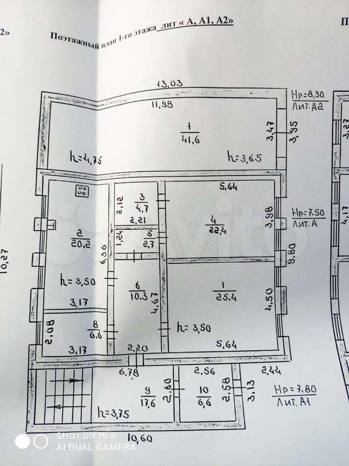 Своб. планировка, 120 м², 2/2 эт.  89587490315 купить 3