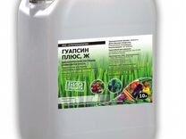 Биофунгициды для растениеводства