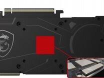 MSI Aero RTX 2080 8Gb gddr6