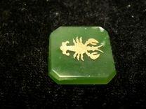 Нефрит природный настоящий редкий