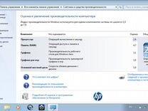 HP mini 110-3600er