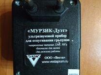 Ультразвуковой прибор для отпугивания грызунов