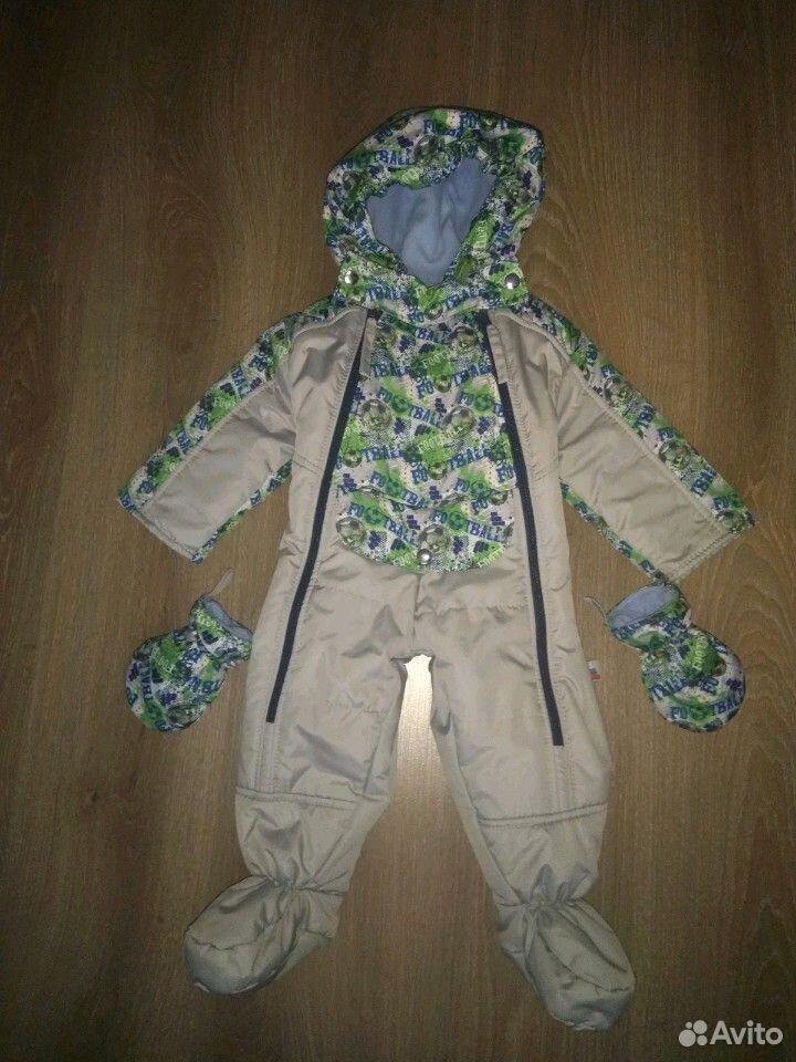 Комбинезон детский даримир для мальчика  89101714197 купить 1