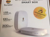 Wi-Fi-роутер Билайн smart BOX