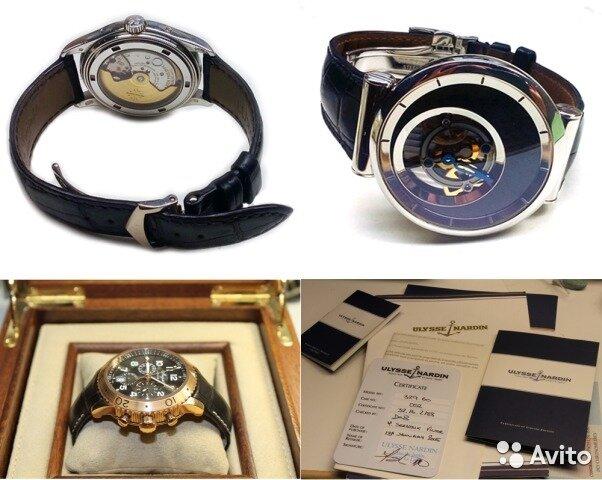 209f8d579e3f Магазин LuxorWatch Швейцарские часы и ювелирные изделия.