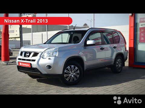 Nissan X-Trail, 2013  88633112345 купить 2